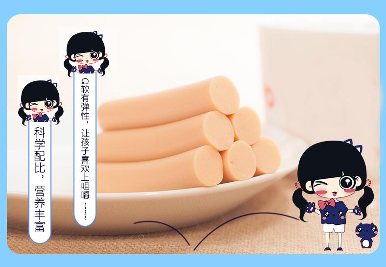 胡萝卜三文鱼5.jpg