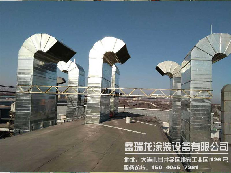 鑫瑞龙1.png