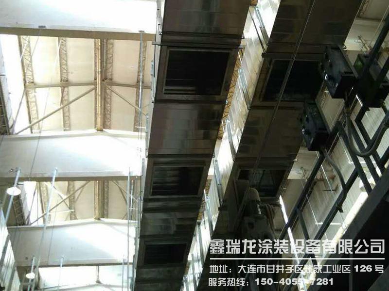 鑫瑞龙2.png