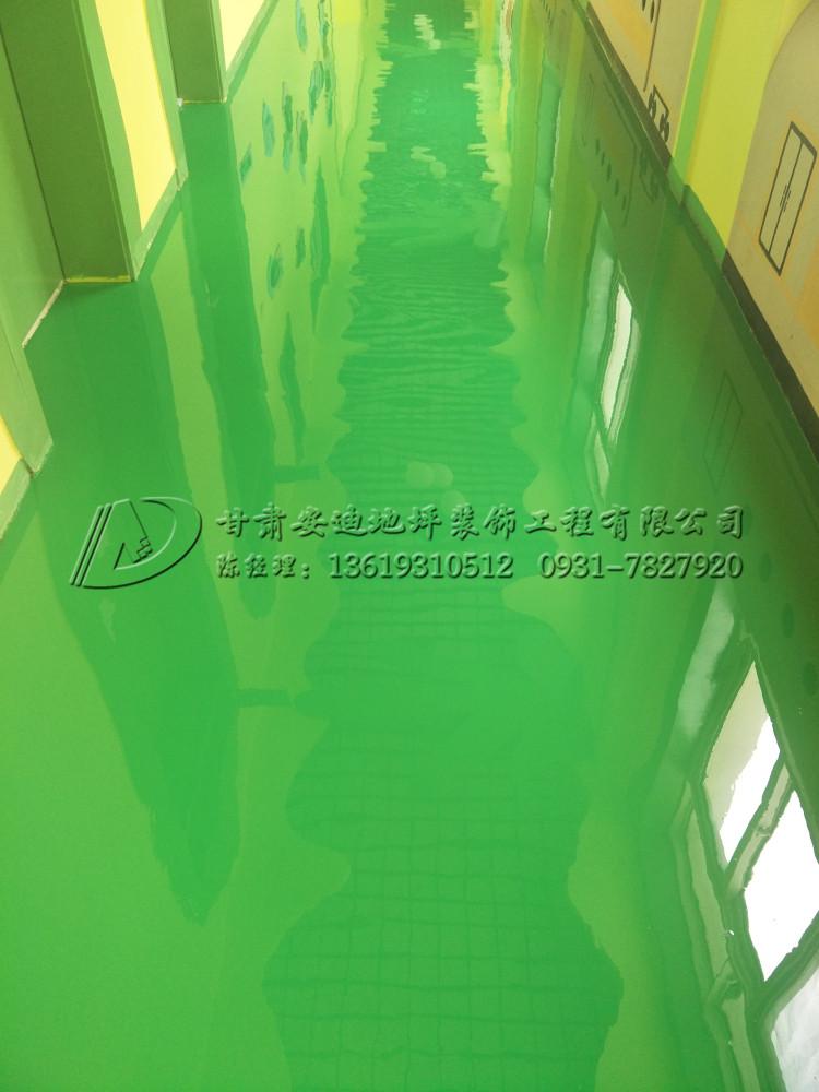 甘肃临夏第五幼儿园环氧自流平地坪施工案例 环氧地坪-甘肃安迪地坪装饰工程有限公司