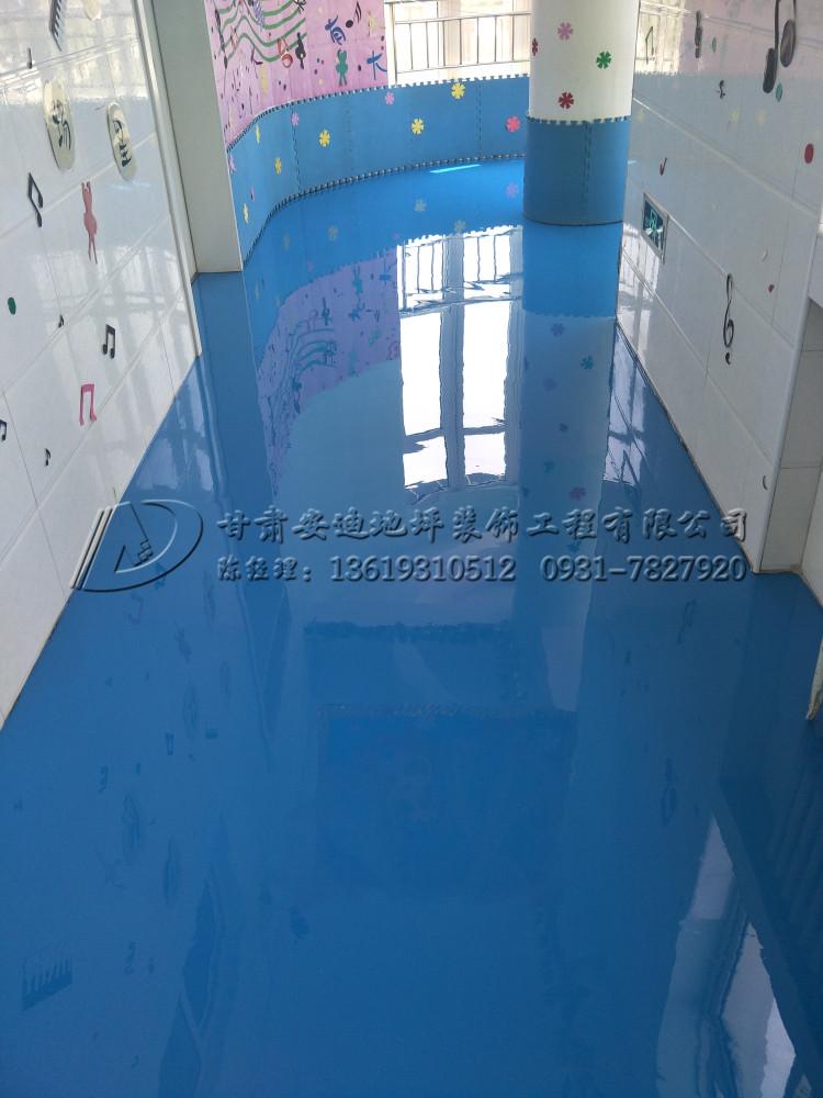 甘肃临夏第五幼儿园环氧自流平地坪施工案例|环氧地坪-甘肃安迪地坪装饰工程有限公司
