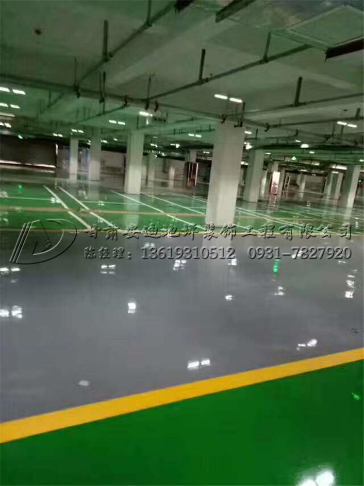 甘肃兰州市某小区地下停车场环氧地坪项目施工工程案例|环氧地坪-甘肃安迪地坪装饰工程有限公司