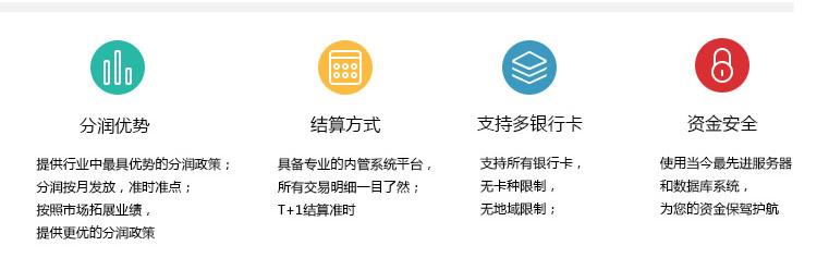 招商加盟|招商加盟-安阳市商乐宝电子科技有限公司
