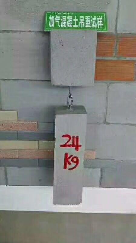 重庆石膏隔墙
