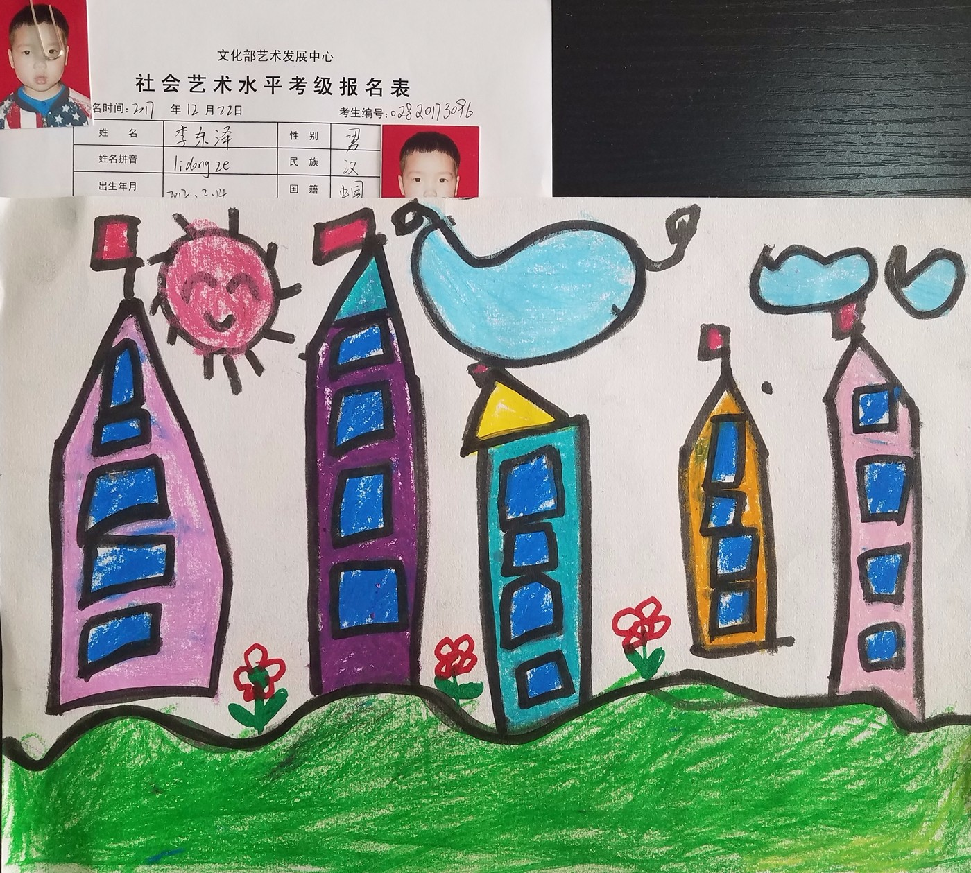 澳贝幼儿园2017考级作品展|2017年考级作品展-四川星校教育科技有限图片