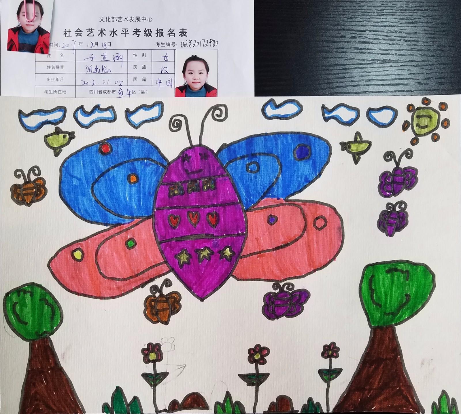 乖乖幼儿园2017考级作品展图片