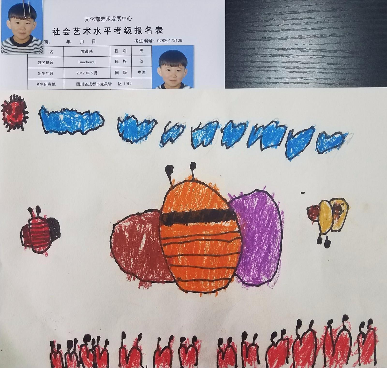 幼儿园2017考级作品展  2018-01-04 来自:  四川星校教育科技图片