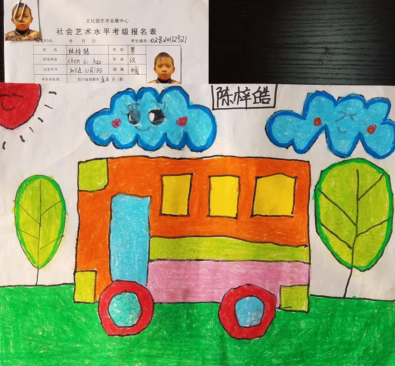 双何幼儿园2017考级作品展(2)|2017年考级作品展-四川星校教育科技
