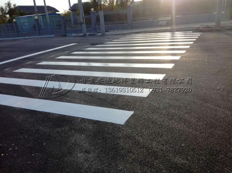 甘肃兰州新区某公司停车场道路热熔划线施工工程案例|交通设施-甘肃安迪地坪装饰工程有限公司