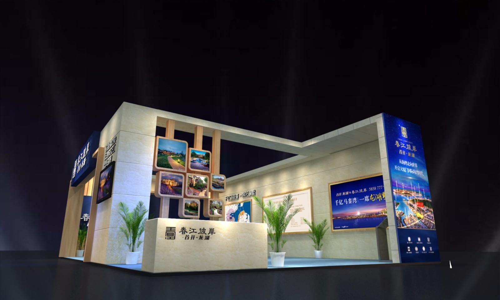 首開 龍湖2016春季房車交易會|展覽特裝-廈門市嘉維世紀會展服務有限公司