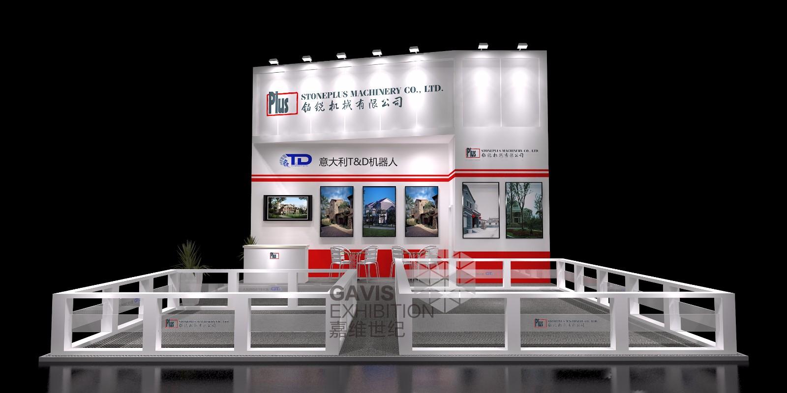 2013廈門鉑銳機械展覽設計制作 展覽特裝-廈門市嘉維世紀會展服務有限公司