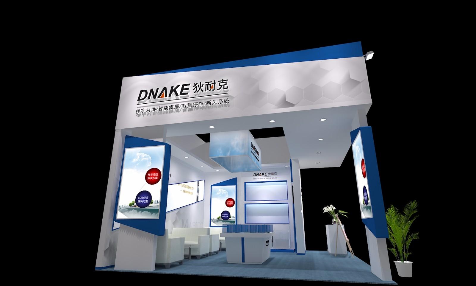 狄耐克深圳智能交通展|展览特装-厦门市嘉维世纪会展服务有限公司
