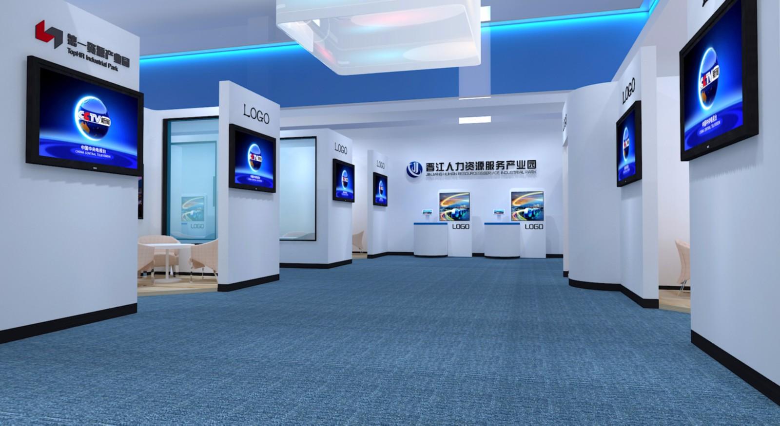 晉江人力資源服務產業園|展覽特裝-廈門市嘉維世紀會展服務有限公司