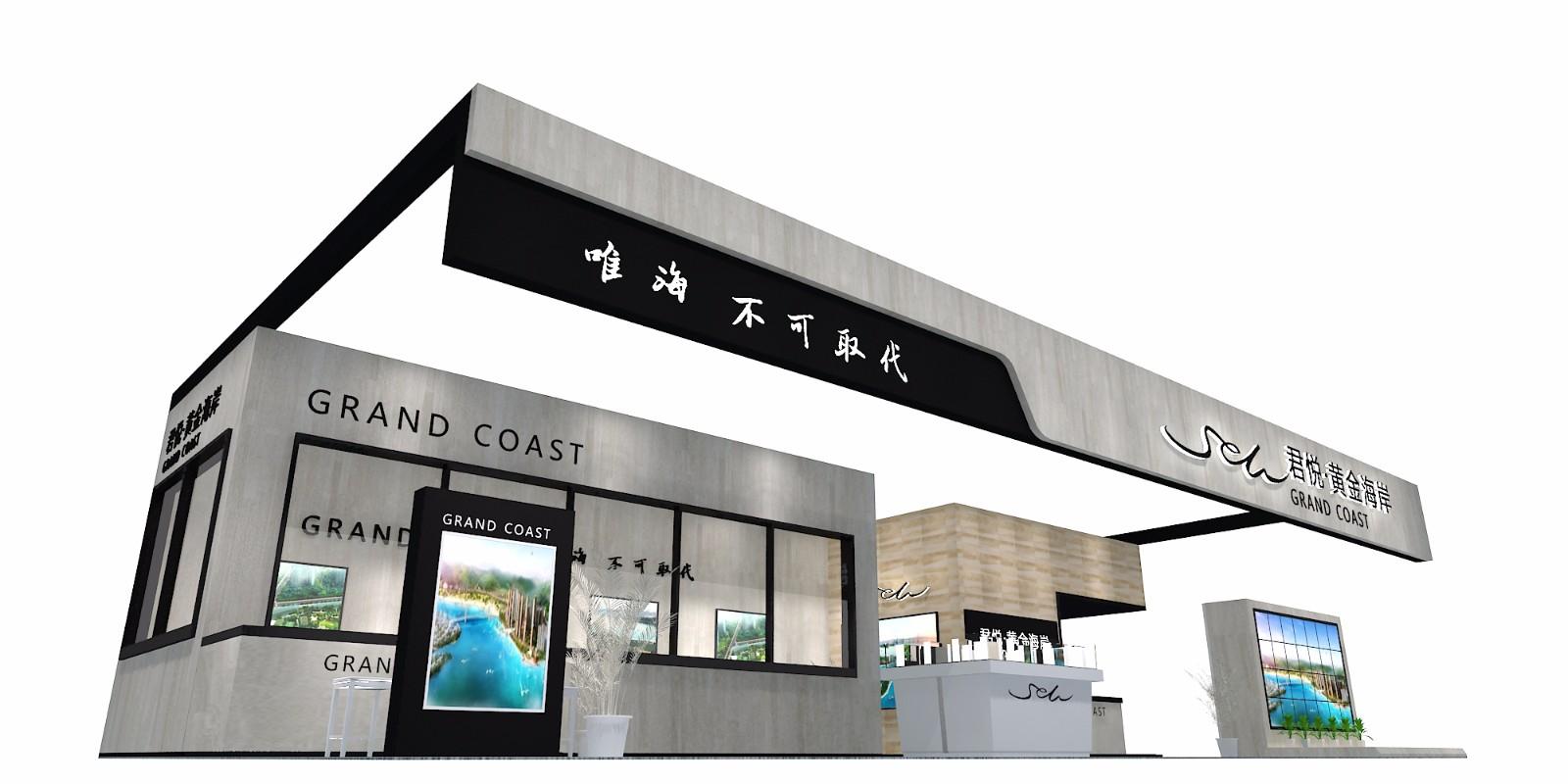 黃金海岸|展覽特裝-廈門市嘉維世紀會展服務有限公司