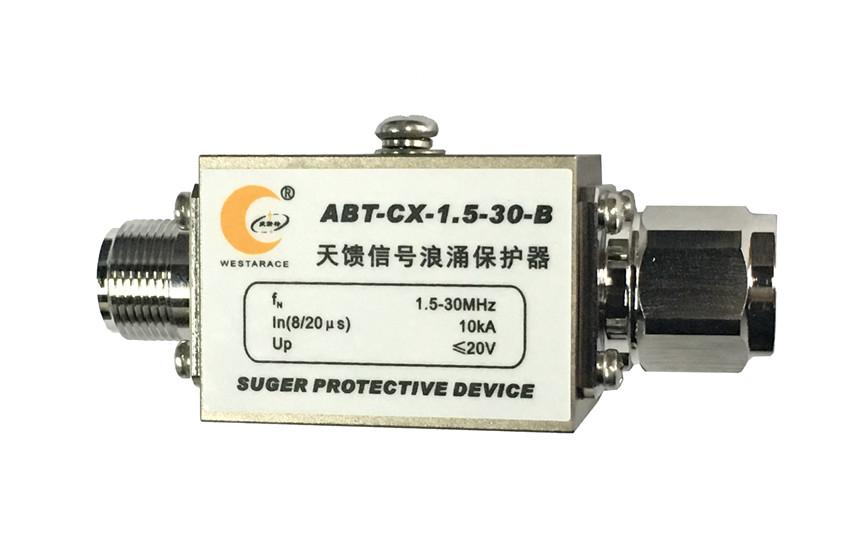 ABT-CX-1.5.30-B_副本.jpg