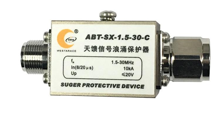 ABT-SX-1.5.30-C_副本.jpg