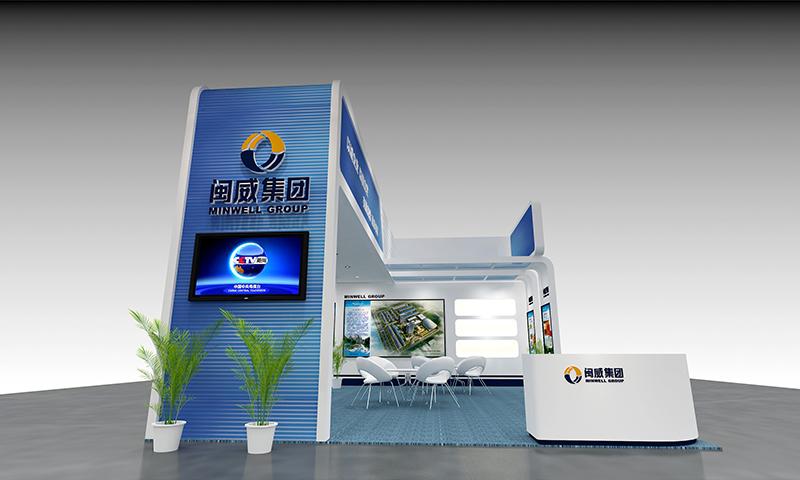 2014年福州漁業博覽會|展覽特裝-廈門市嘉維世紀會展服務有限公司