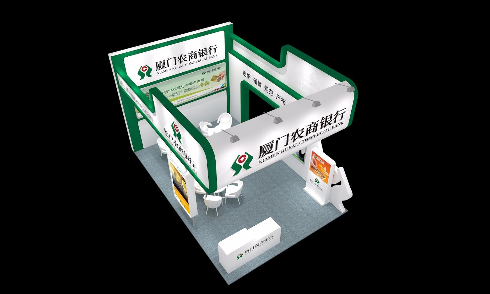 农商银行|展览特装-厦门市嘉维世纪会展服务有限公司
