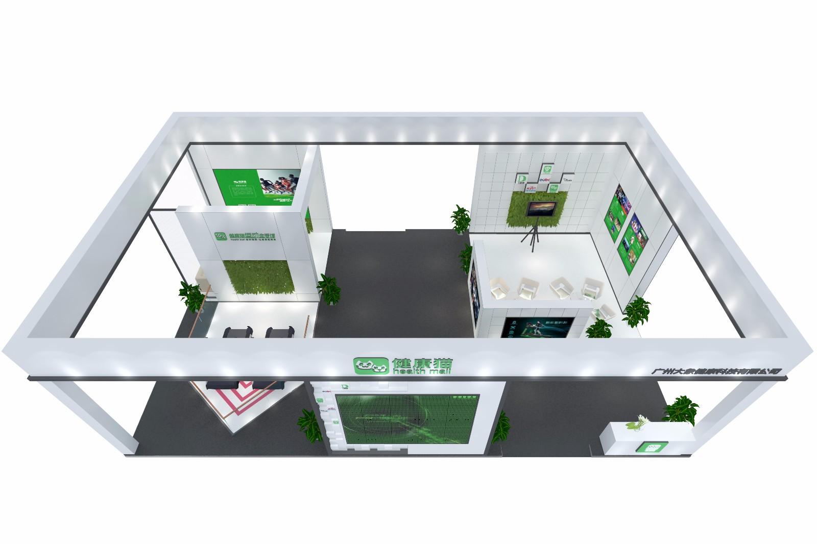 健康貓|展覽特裝-廈門市嘉維世紀會展服務有限公司