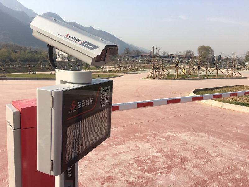 華山景區 工程案例-陜西維眾智能系統工程有限公司