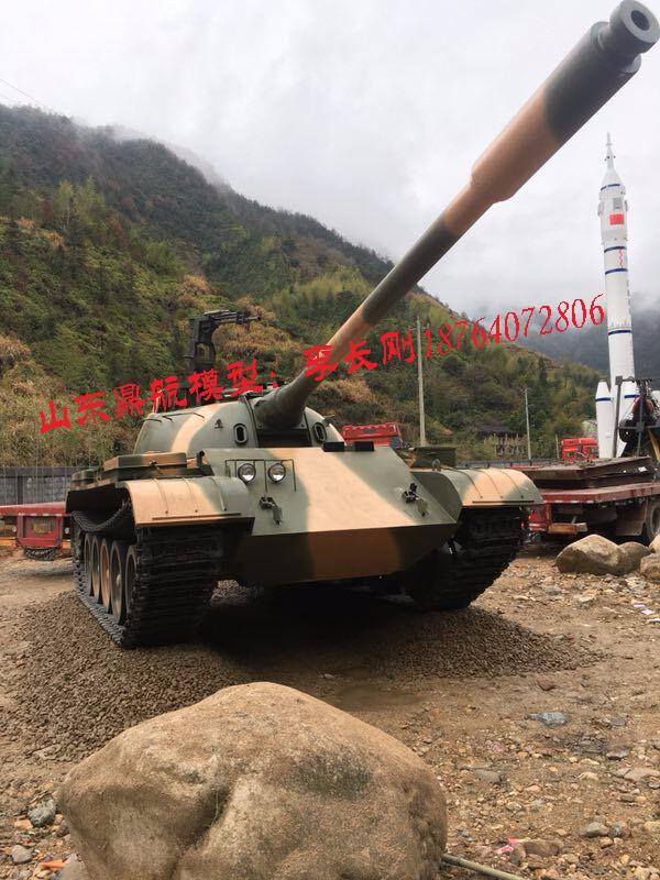 山东鼎航为国防教育主题展定制1:1坦克模型-59式坦克大型军事模型|1:1坦克装甲车模型-山东鼎航模型有限公司