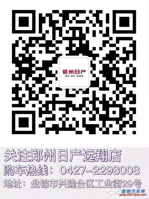2017-05-05-43b4a8ea0f-a3ef-41ee-bb15-da02119b27b3[1].jpg