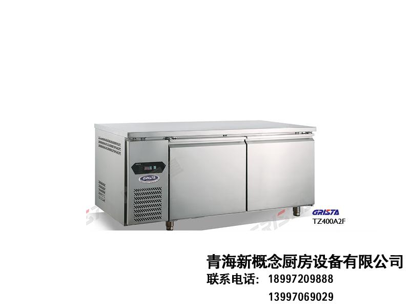 A系工作台|风冷冷柜-青海新概念厨房设备有限公司