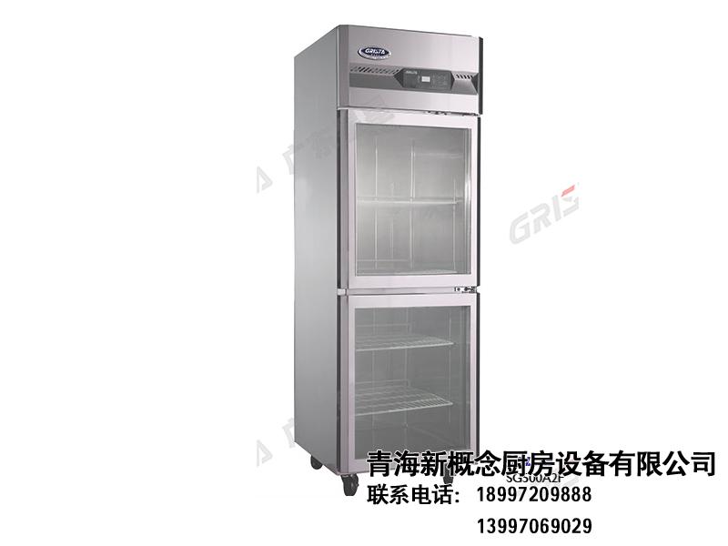A系展示柜|风冷冷柜-青海新概念厨房设备有限公司