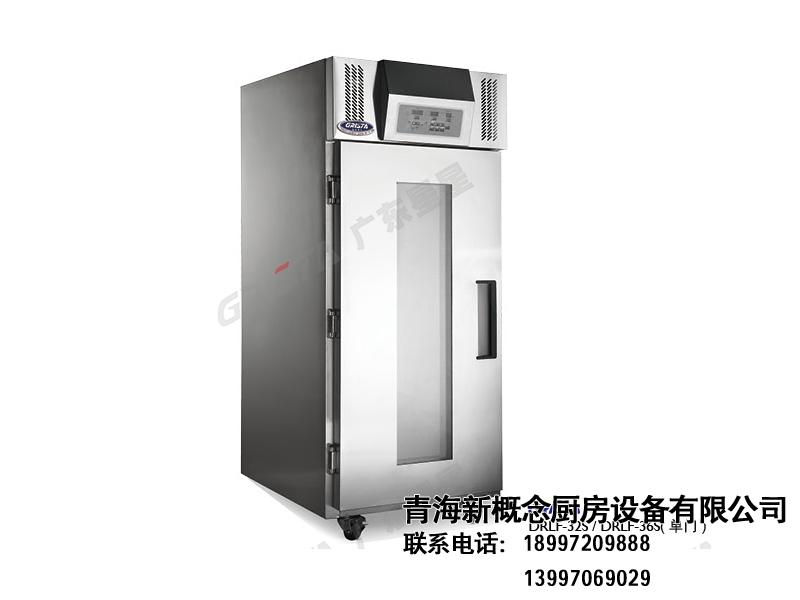 烘焙面团醒发箱 风冷冷柜-青海新概念厨房设备有限公司