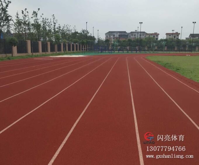 南宁塑胶跑道材料厂家,运动塑胶跑道工程|塑胶跑道-广西闪亮体育用品有限公司
