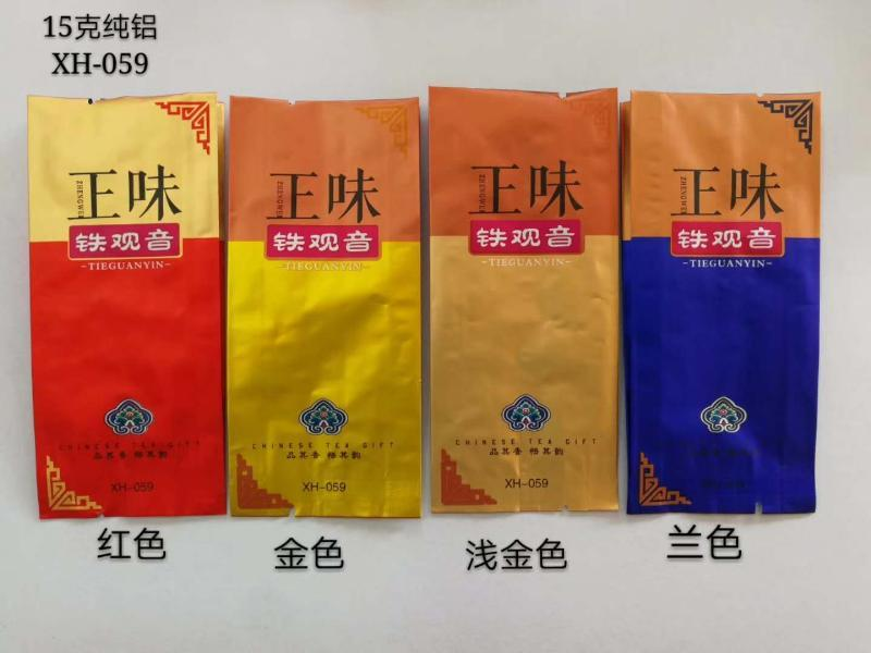 福建茶叶真空袋