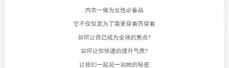 """�碜浴舸汗媚��的�}""""�S秘秀"""" ��l-南京〗王春美容"""