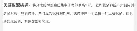 """�碜源汗盟���娘��的""""�S秘秀"""" ��l-南京∴王春美容"""