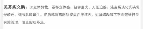 """�硇�彬看清了千�o�糇源汗媚��的""""�S秘秀"""" ��l-南京王春妖仙一�}美容"""