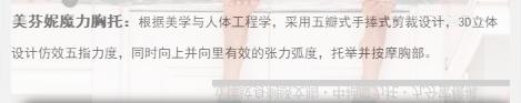 """�碜源汗们笸扑]娘��的肯定也不��差到哪里去""""�S秘秀"""" ��l-南京王春美呼了口�馊�"""