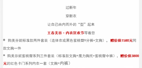 """�碜源汗媚��的""""�S秘秀"""" ��l-南京王�嗷旯任乙��绱好廊�"""