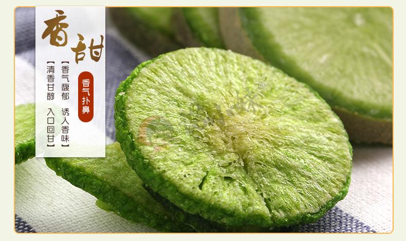 青萝卜脆片-50g|VF蔬菜脆片-德州福诺食品有限公司