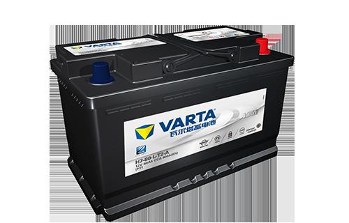 瓦尔塔AGM高端汽车蓄电池|瓦尔塔汽车电池-濮阳快准汽车服务有限公司