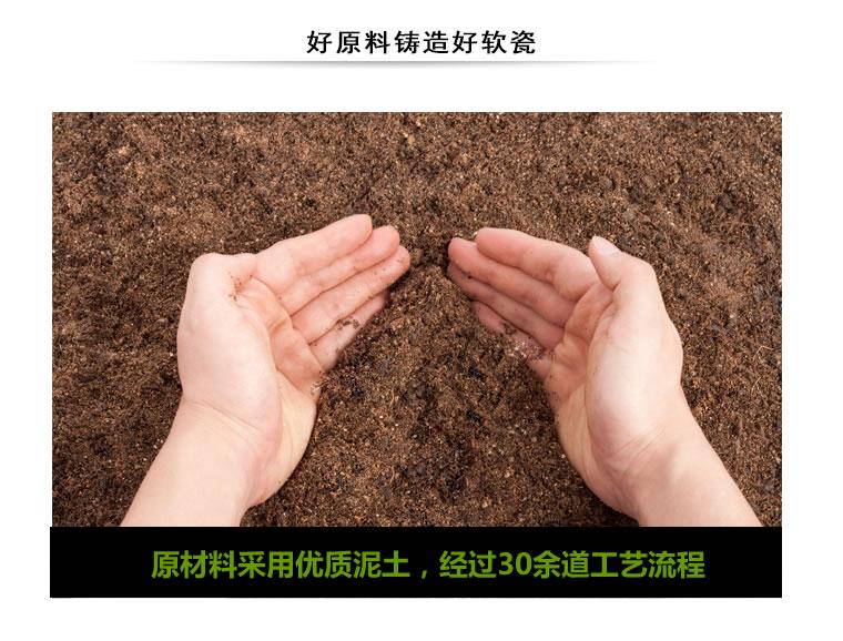 平板砂岩 仿石材-江苏美道新材料股份有限公司