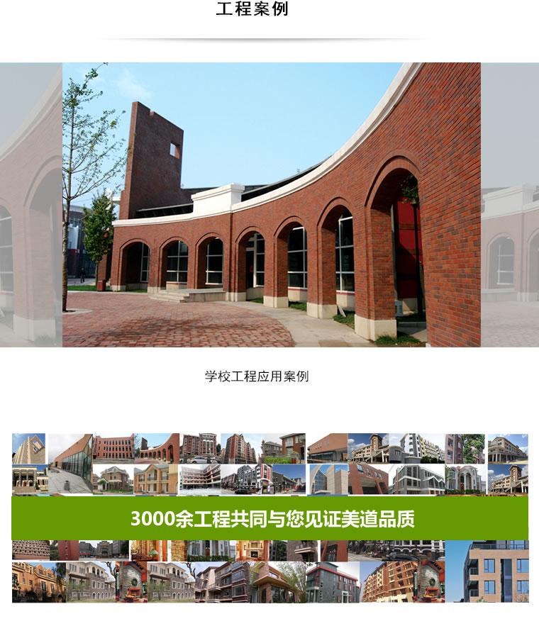 罗马文化石|仿文化石-江苏美道新材料股份有限公司