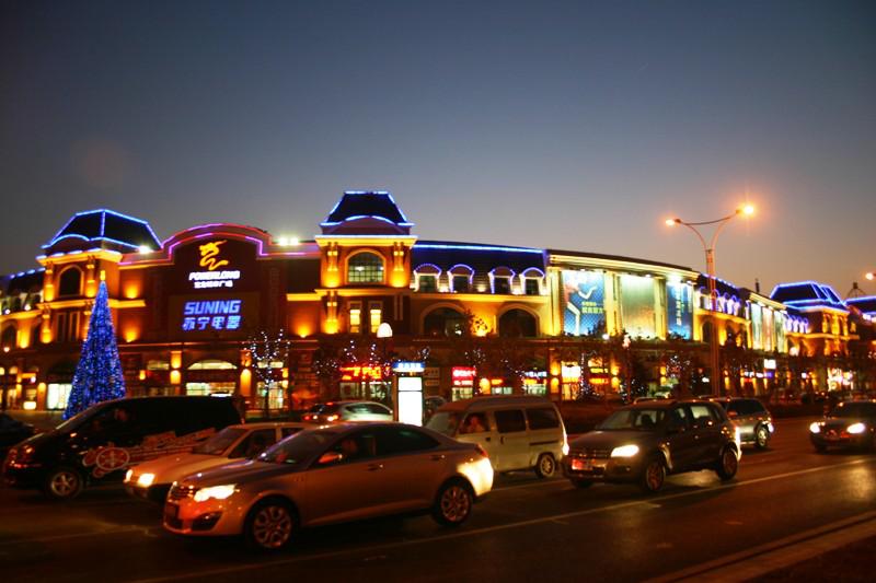 鄭州寶龍城市廣場.png