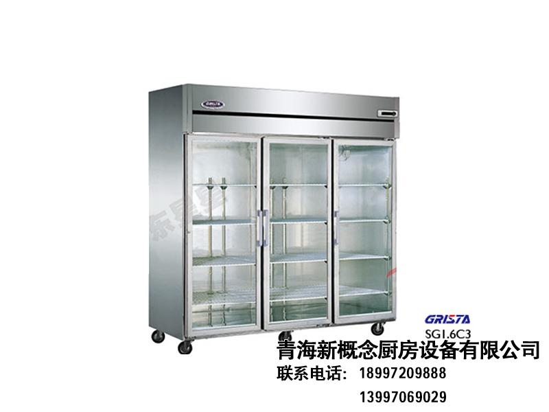 C系展示柜|风冷冷柜-青海新概念厨房设备有限公司