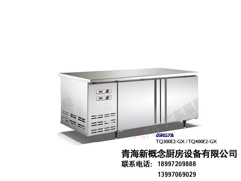 E系工作台|直冷冷柜-青海新概念厨房设备有限公司