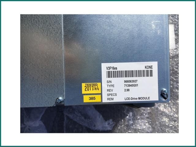 互生网站产 kone elevator inverter V3F16ES , kone elevator drive...jpg