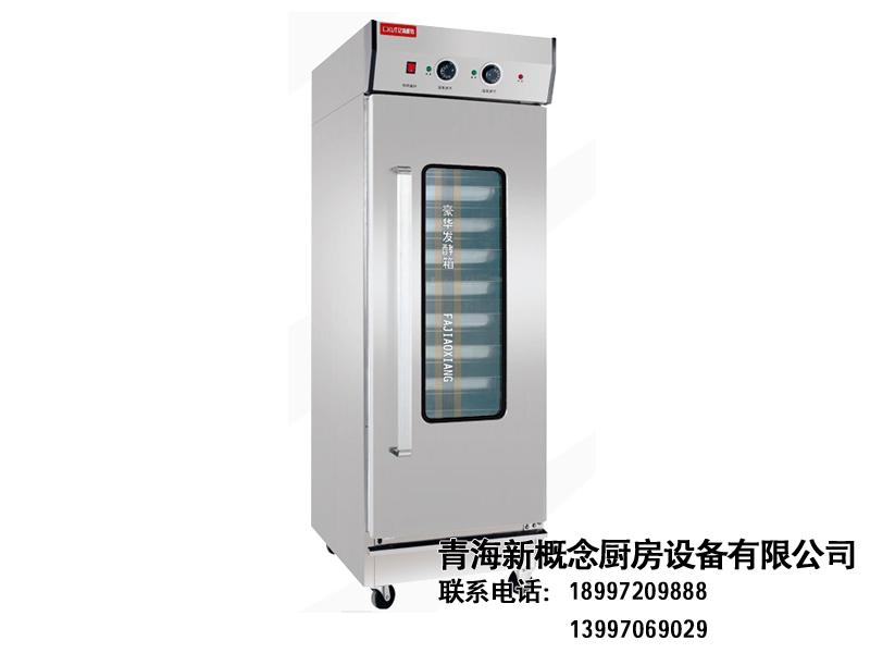 保温发酵箱系列|食品机械-青海新概念厨房设备有限公司