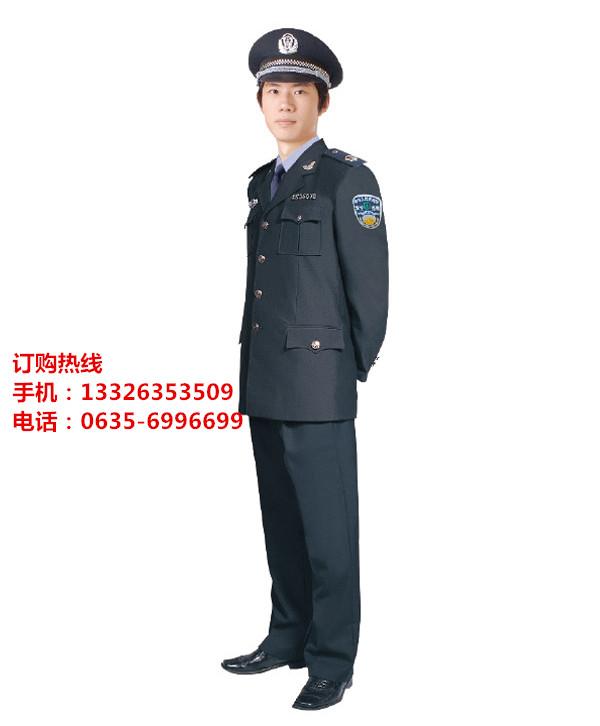 安全生产监督制服厂家.jpg