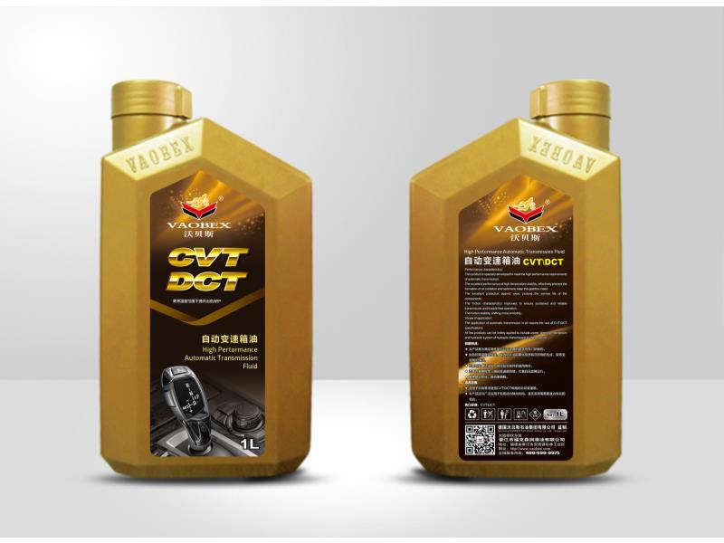效果-变速箱油.jpg