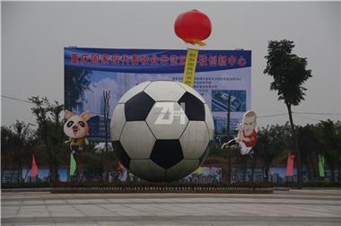 《足球》不锈钢锻造betvictor 直径6m