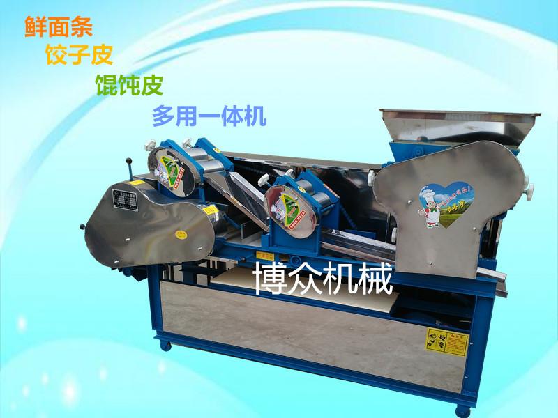 湖北荆州客户订购一套300型【多功能馄饨皮面条机】|成功案例-邢台博众机械厂