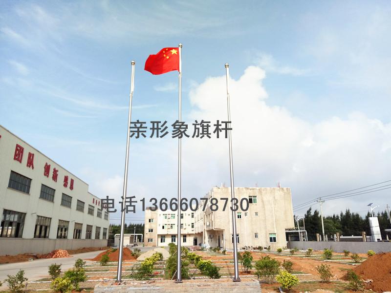 漳浦赤湖皮革厂旗杆.jpg